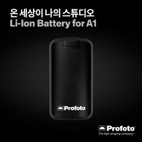 Li-Ion battery for A1