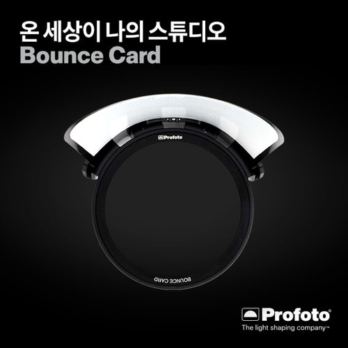 Bounce Card for A1