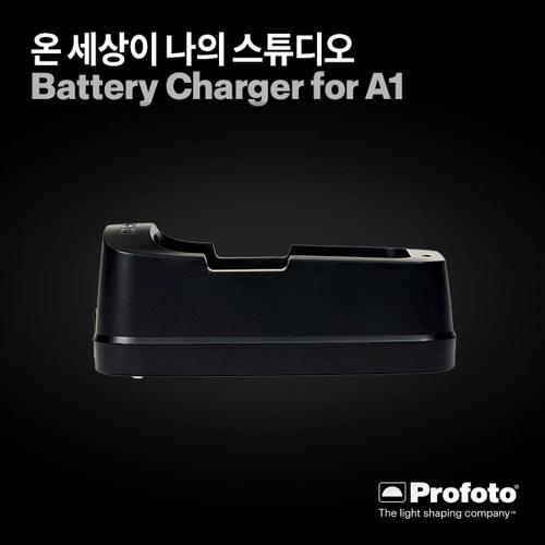 Battery Charger for A1